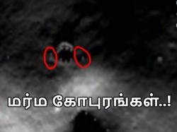 கூகுள் எர்த்தில் சிக்கியது : நிலவின் மேற்பரப்பில் 200 அடி உயர கோபுரங்கள்..!