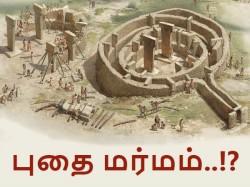 வேண்டுமென்றே, எதோ ஒரு காரணத்துக்காக புதைக்கப்பட்ட கோவில்..!?