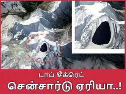 கூகுள் மேப்ஸில் மறைக்கப்படும் இடங்கள், உள்ளே இருப்பது இதுதான்..!?