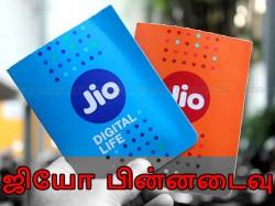 ஏர்டெல்'ஐ விடக் குறைவான வேகம் வழங்கும் ஜியோ : ஆய்வில் தகவல்!