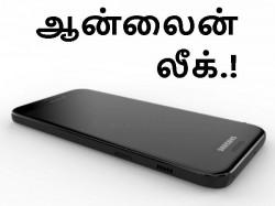 ஸ்டைலான சாம்சங் கேலக்ஸி ஏ3 (2017) - ஆன்லைன் லீக் தகவல்கள்.!