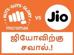 ரூ.1,999/-க்கு 4ஜி மற்றும் ரூ,2,999/-க்கு 4ஜி ஆண்ட்ராய்டு - மைக்ரோமேக்ஸ் அதிரடி.!
