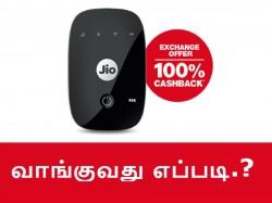 ஜியோ ரவுட்டர்களுக்கு 100% கேஷ்பேக் சலுகை : ஜியோ அதிரடி.!