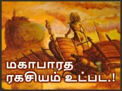 துரோகங்களும், ரகசியங்களும் நிறைந்த நம்பவே முடியாத 5 இந்திய சதி கோட்பாடுகள்.!