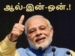 டிஜிட்டல் இந்தியா :  அனைத்து அரசு சேவைகளை பெற புதிய செயலி அறிமுகம்.!