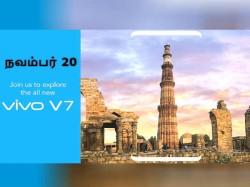 நவம்பர் 20 : ஸ்னாப்டிராகன் 450 செயலியுடன் விவோ வி7 அறிமுகம்.!