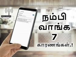 ரூ.12,999/-க்கு ஹானர் 7எக்ஸ்: நம்பி வாங்க 7 காரணங்கள்.!