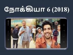 டூயல் கேம் + போத்தீ அம்சத்துடன் நோக்கியா 6 (2018).!