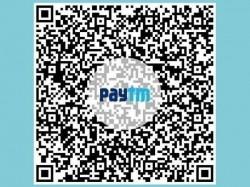 கூகுள் ப்ளே ஸ்டோரில் சிறந்த செயலி என்ற பெருமையை பெற்ற பே-டிம் மால்