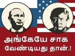 உலக அரசியல் : ரஷ்யாவின் மாஸ்டர் பிளான்; கேட்டதும் திணறிப்போன நாசா.!