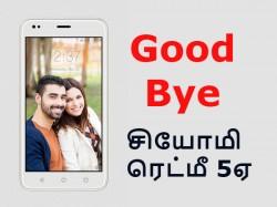 நாட்டின் மிக மலிவான 5 இன்ச் ஸ்மார்ட்போன் அறிமுகம்: Goodbye ரெட்மீ 5ஏ.!