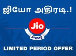 ஜியோ அதிரடி: ரூ.399/- ரீசார்ஜ் செய்தால் ரூ.799/- கிடைக்கும்; இதை பெறுவது எப்படி.?