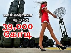 பசித்தவனுக்கு சோறு இல்லை; ஆனா பாகிஸ்தானை பயமுறுத்த 39,000 கோடி.!