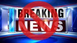இனி Flash News என்ற பெயரின்கீழ் போலி செய்திகளுக்கு அடி; கூகுள் அதிரடி.!