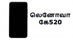 டூயல் கேமரா & 5.65-இன்ச் டிஸ்பிளேவுடன் வெளிவரும் லெனோவா கே520.!