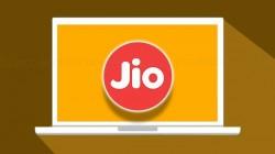 ஜியோ லேப்டாப் : அறிமுகம் ஆவதற்கு முன்பே வெளியான 7 விஷயங்கள்.!