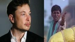 பெயரை கெடுத்துக்கொண்ட டெஸ்லா சி.இ.ஓ எலான் மஸ்க்: இந்த அவமானம் உனக்கு தேவையா?
