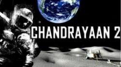கெத்து காட்டும் சந்திராயன்-2: பக்கம் கூட நெருங்க முடியாது பாகிஸ்தான்.!