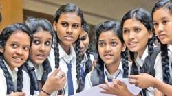 ரூ.3000 கோடியை மிச்சப்படுத்திய கேரள அரசு: எதில் தெரியுமா?