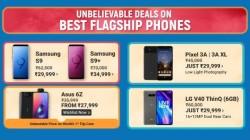 Flipkart Big Billion Days Sale 2019: ஸ்மார்ட்போன்களுக்கு நம்பமுடியாத விலைகுறைப்பு.!