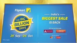 Flipkart Big Billion Days Sale: தரமான ஸ்மார்ட்போன்களுக்கு விலைகுறைப்பு.!