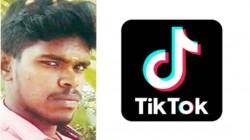 டிக் டாக் வீடியோ மோகம்: குட்டையில் மூழ்கி இளைஞர் பலி.! நடந்தது இதுதான்.!