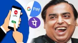 MyJio App: சத்தமின்றி ஜியோ பார்த்த வேலை: கடுப்பில் Google Pay & PhonePe.!
