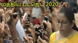 Budget 2020: மொபைல் போன் உற்பத்தி ஊக்கம், மனித கழிவுகளை அகற்ற புதிய தொழில்நுட்பம்!