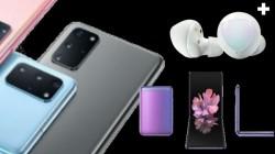 Samsung அறிமுகம் செய்த மிரட்டலான சாம்சங் கேலக்ஸி S20, கேலக்ஸி Z ஃபிலிப்,கேலக்ஸி பட்ஸ் பிளஸ் விபரம்!