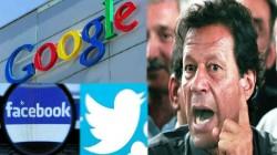 இப்படி செய்தால் சேவையை நிறுத்துவோம்: பாகிஸ்தானுக்கு Google, facebook, twitter எச்சரிக்கை
