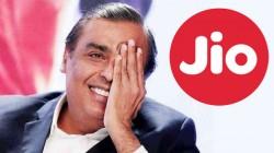 Jio Free calls: இனி கவலை வேண்டாம்., பிளான் முடிந்தாலும் இலவச அழைப்பு?