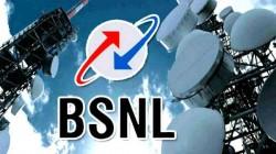 600 நாட்கள் அன்லிமிட்டெட் கால்., BSNL அட்டகாச திட்டம் அறிமுகம்!