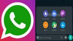 Whatsapp இல் 50 நபர் வீடியோ காலிங் அம்சத்திற்கான விருப்பம் அறிமுகம்! எப்படிப் பயன்படுத்துவது?