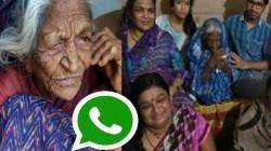 எல்லா புகழும் வாட்ஸ் ஆப்-க்கே: 54 வயதில்காணாமல் போகி 94 கண்டுபிடிக்கப்பட்ட பெண்- நெகிழ்ச்சி சம்பவம்