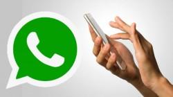 9 ஆண்டுகளுக்குப் பிறகு WhatsApp செய்யும் வேலை இது தான்! ரொம்ப பழைய அம்சம் இப்போ அப்டேட்!