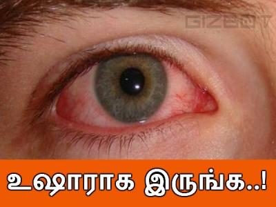 எந்நேரமும் மொபைல், கம்ப்யூட்டர் 'நோண்டுபவரா' நீங்கள்..? உஷார்..!