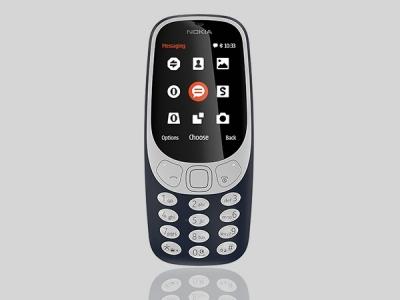 3ஜி நோக்கியா 3310 (2017) பீச்சர் போன், நோக்கியா 8 உடன் வெளியாகும்.?!